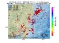 地震震源マップ:2017年03月30日 11時01分 茨城県北部 M3.1