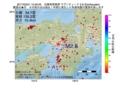 地震震源マップ:2017年03月31日 15時29分 兵庫県南東部 M2.8
