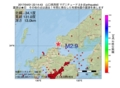 地震震源マップ:2017年04月01日 22時14分 山口県西部 M2.9
