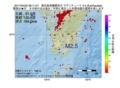 地震震源マップ:2017年04月02日 08時11分 鹿児島県薩摩地方 M2.5