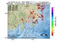 地震震源マップ:2017年04月02日 18時14分 神奈川県東部 M2.5