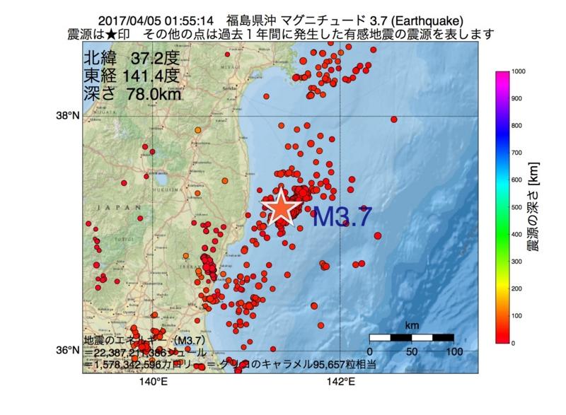 地震震源マップ:2017年04月05日 01時55分 福島県沖 M3.7