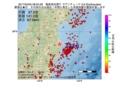 地震震源マップ:2017年04月05日 08時55分 福島県浜通り M2.8