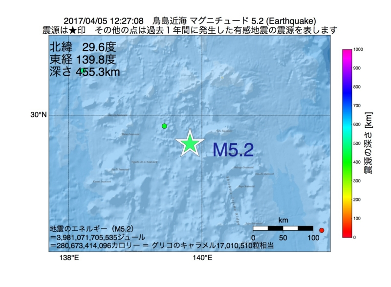 地震震源マップ:2017年04月05日 12時27分 鳥島近海 M5.2