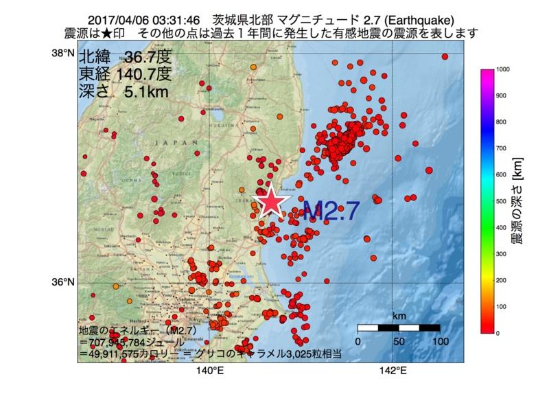 地震震源マップ:2017年04月06日 03時31分 茨城県北部 M2.7