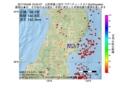 地震震源マップ:2017年04月06日 16時24分 山形県最上地方 M2.7