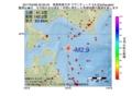 地震震源マップ:2017年04月06日 20時00分 青森県東方沖 M2.9