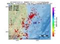 地震震源マップ:2017年04月07日 07時01分 茨城県沖 M2.7
