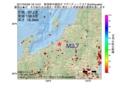 地震震源マップ:2017年04月09日 18時14分 新潟県中越地方 M2.7