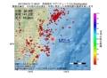 地震震源マップ:2017年04月10日 11時49分 茨城県沖 M2.5