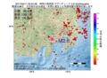 地震震源マップ:2017年04月11日 02時54分 神奈川県西部 M2.6