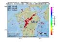 地震震源マップ:2017年04月12日 03時27分 熊本県熊本地方 M3.2