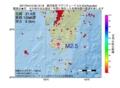 地震震源マップ:2017年04月12日 09時12分 鹿児島湾 M2.5