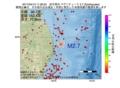 地震震源マップ:2017年04月12日 11時26分 岩手県沖 M2.7