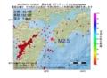地震震源マップ:2017年04月12日 14時20分 豊後水道 M2.5