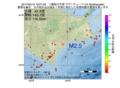 地震震源マップ:2017年04月12日 19時01分 十勝地方中部 M2.5
