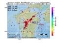 地震震源マップ:2017年04月12日 23時29分 熊本県熊本地方 M2.9