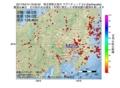地震震源マップ:2017年04月14日 19時30分 埼玉県秩父地方 M2.5