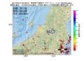 地震震源マップ:2017年04月14日 22時06分 新潟県下越地方 M2.7