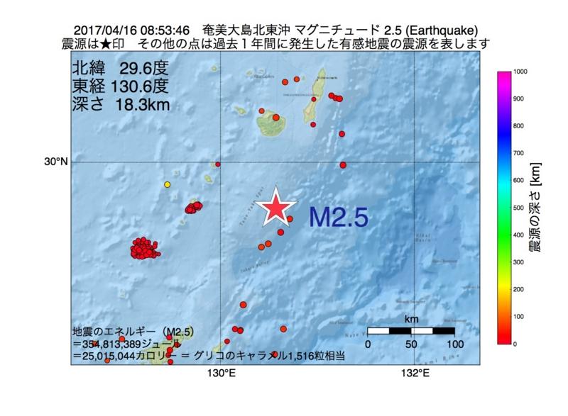 地震震源マップ:2017年04月16日 08時53分 奄美大島北東沖 M2.5