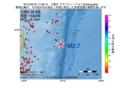 地震震源マップ:2017年04月16日 17時56分 三陸沖 M2.7