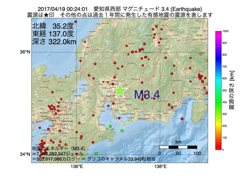 地震震源マップ:2017年04月19日 00時24分 愛知県西部 M3.4