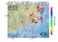 地震震源マップ:2017年04月19日 01時16分 神奈川県東部 M3.5