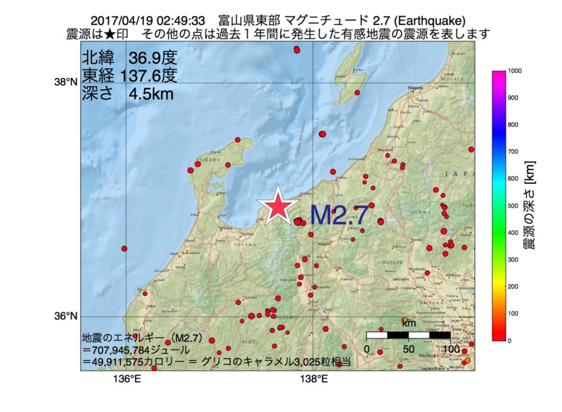地震震源マップ:2017年04月19日 02時49分 富山県東部 M2.7