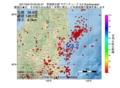 地震震源マップ:2017年04月19日 03時20分 茨城県北部 M3.2