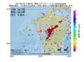 地震震源マップ:2017年04月19日 11時56分 橘湾 M2.7