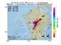地震震源マップ:2017年04月19日 11時57分 橘湾 M2.5
