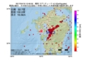 地震震源マップ:2017年04月19日 12時46分 橘湾 M4.3