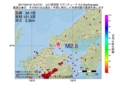 地震震源マップ:2017年04月19日 12時47分 山口県西部 M2.5