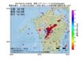 地震震源マップ:2017年04月19日 12時48分 橘湾 M2.8