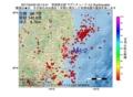 地震震源マップ:2017年04月20日 02時13分 茨城県北部 M4.2