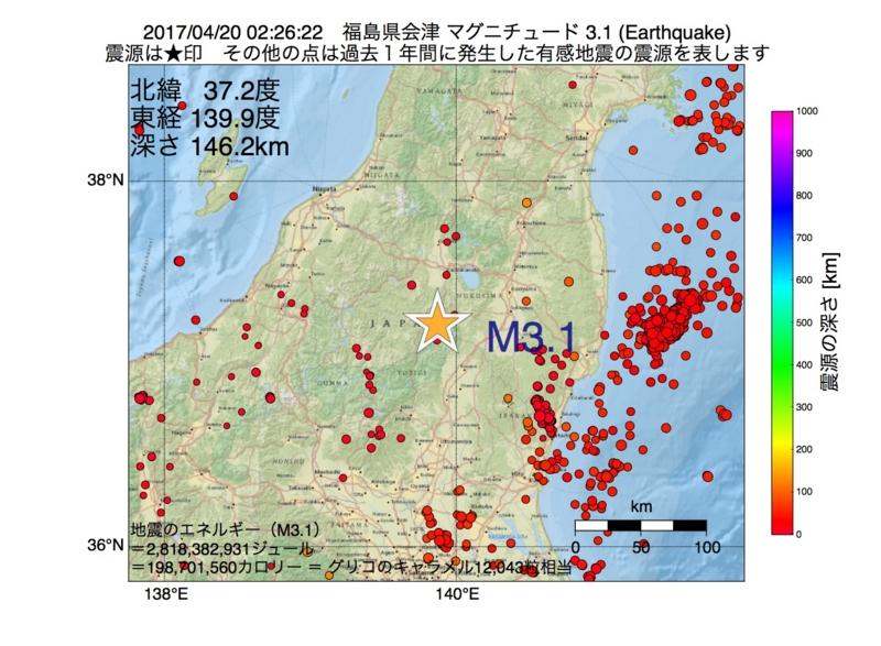 地震震源マップ:2017年04月20日 02時26分 福島県会津 M3.1