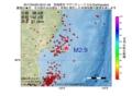 地震震源マップ:2017年04月20日 09時51分 宮城県沖 M2.9