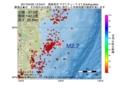 地震震源マップ:2017年04月20日 13時34分 福島県沖 M2.7