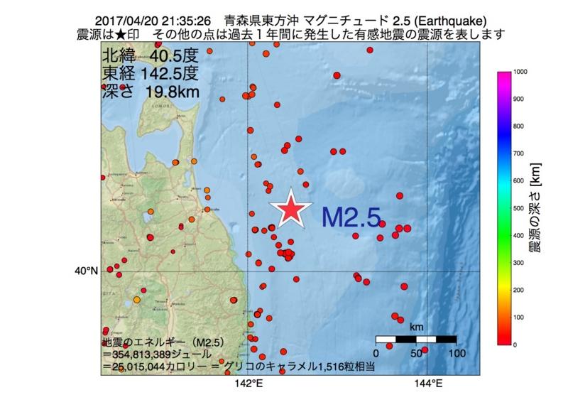 地震震源マップ:2017年04月20日 21時35分 青森県東方沖 M2.5