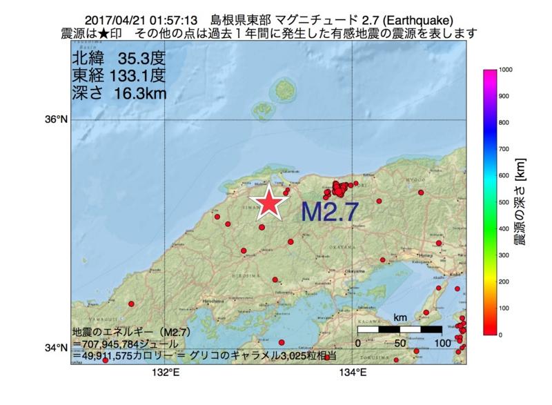 地震震源マップ:2017年04月21日 01時57分 島根県東部 M2.7