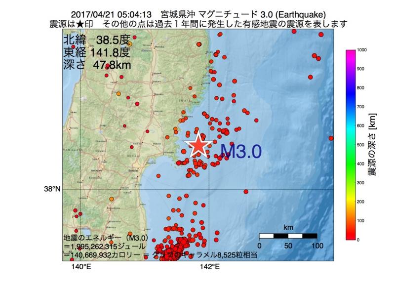 地震震源マップ:2017年04月21日 05時04分 宮城県沖 M3.0