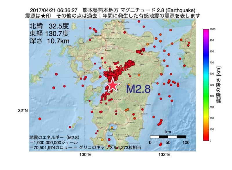 地震震源マップ:2017年04月21日 06時36分 熊本県熊本地方 M2.8
