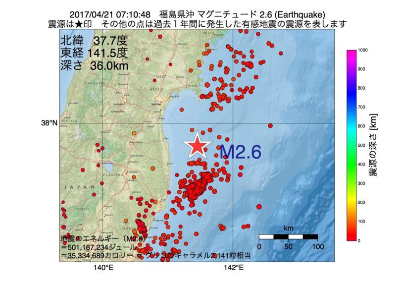 地震震源マップ:2017年04月21日 07時10分 福島県沖 M2.6