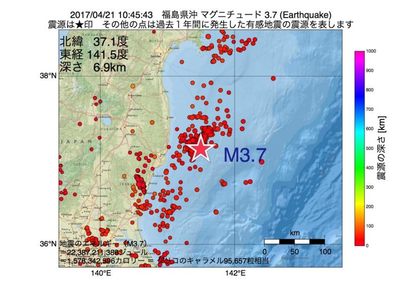 地震震源マップ:2017年04月21日 10時45分 福島県沖 M3.7
