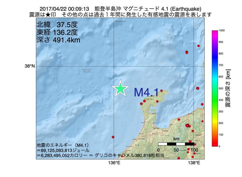 地震震源マップ:2017年04月22日 00時09分 能登半島沖 M4.1