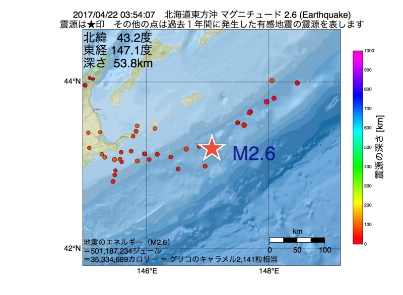 地震震源マップ:2017年04月22日 03時54分 北海道東方沖 M2.6