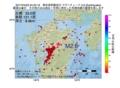 地震震源マップ:2017年04月23日 04時22分 熊本県阿蘇地方 M2.6