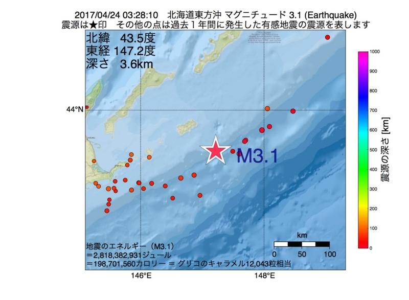 地震震源マップ:2017年04月24日 03時28分 北海道東方沖 M3.1