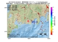地震震源マップ:2017年04月24日 22時58分 静岡県西部 M3.9