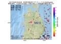 地震震源マップ:2017年04月28日 05時50分 秋田県内陸北部 M2.5